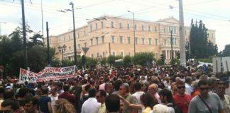 syntagma1482